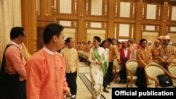 Aung San Suu Kyi met her NLD MPs
