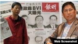 前明報執行總編輯姜國元(左)、總編輯鍾天祥(右)(蘋果日報圖片)