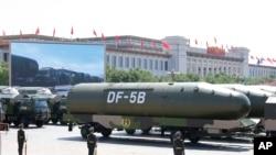中國在2015年9月3日舉行閱兵時展示的東風-5B洲際彈道導彈