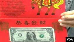 """Many businesses will be """"in the red"""" if they do not make a profit during the Christmas shopping season."""