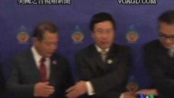 2011-11-15 美國之音視頻新聞: 東盟部長齊集印尼開會