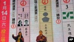 民進黨造勢活動上鼓勵支持者選對人