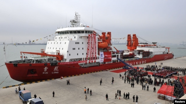 FILE - A general view shows Chinese ice breaker ship 'Xuelong' — also called 'Snow Dragon' — docking at Tianjin.