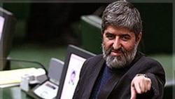 عکس آرشیوی از علی مطهری، نماینده مجلس ایران
