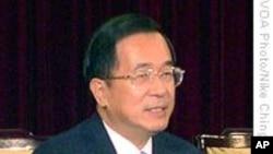前台湾总统陈水扁(档案照片)