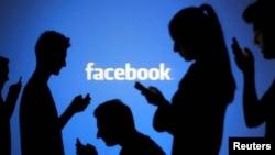 Các đường link cài mã độc đã được đưa lên một số trang Facebook trong các diễn đàn đóng của Indonesia.