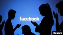 Los ingresos de Facebook por publicidad aumentaron un45,4% a 4.300 millones de dólares.
