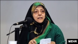 Masoumeh Ebtekar, vice president of Iran for Women and Family Affairs