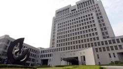 일 재계, 한국 강제징용 배상 판결 반발