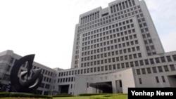 한국 대법원 건물. (자료사진)