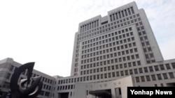 한국 대법원 건물 (자료사진)