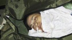 گزارش: جزئيات بيانيه جديد وزارت خارجه آمريکا در مورد کشته شدن هاله سحابی