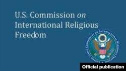 ABŞ-ın Beynəlxalq Dini Azadlıqlar üzrə Komissiyası (USCİRF)