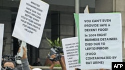 فعالان در مالزی تظاهراتی برپا می کنند