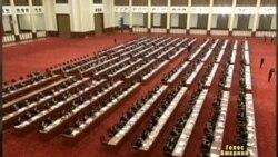 Китай оголосив вільний ринок