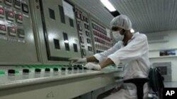 IAEA အစီရင္ခံစာ အီရန္ပယ္ခ်