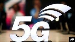 2019年巴塞罗那世界移动大会上的5G标志(2019年2月25日)