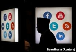 Kehadiran polisi virtual cukup meresahkan warganet. (Foto: Ilustrasi/REUTERS/Beawiharta)