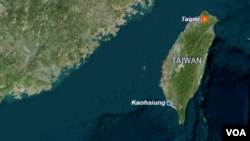 Cô Soi đã bị bắt tại tơi làm việc ở thành phố Cao Hùng trong khi chuẩn bị về Việt Nam hôm 27/11.