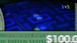 Pemborosan Anggaran AS Untuk Proyek-Proyek Tak Penting - Laporan VOA 23 Desember 2011