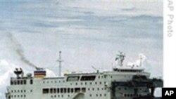 菲律宾渡轮倾覆死者数上升到九人