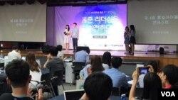 서울시 중구 KEB 하나은행 대강당에서 열린 제7회 남북대학생 통준 PT 경진대회에서 참가자들이 발표하고 있다.