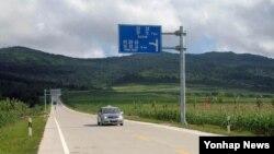 북한 조선중앙통신이 지난달 공개한 라진-원정리 도로 사진.