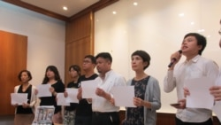 台湾公民团体呼吁政府落实港澳条例 提供香港民众具体人道救援