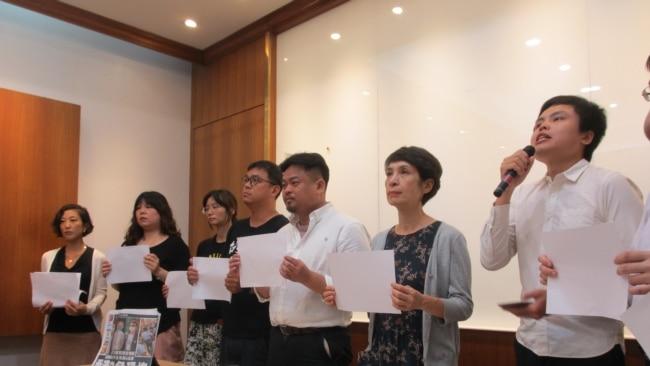 台湾公民团体2020年8月11日召集记者会支持香港自由与民主(美国之音张永泰拍摄)