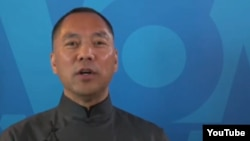 Chinese billionaire and Communist Party critic Guo Wengui speaks to VOA's Mandarin Service, April 19, 2017.