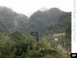 平溪自然风景