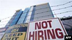 Amerika'da İşsizlik Sigortası'nın Uzatılması Görüşülüyor