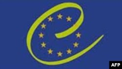 Avropa Şurası