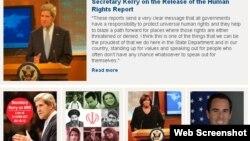 美国政府的人权主页截图,头条文章标题为《克里国务卿谈发布人权报告》(来自美国政府网站)