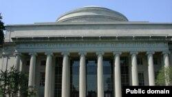 麻省理工学院校园(资料照片)。