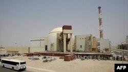 Iransko nuklearno postrojenje Jonhap