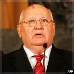 Mixail Gorbachyov, SSSRning birinchi va oxirgi prezidenti