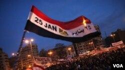 Ejipt: Lajan Lidè Ansyen rejim nan