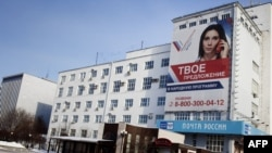 Centar Jekaterinburga