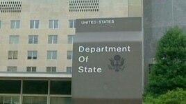 Departamenti i Shtetit publikon listën e terroristëve