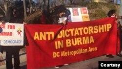 ဝါရွင္တန္ဒီစီၿမိဳ႕ေတာ္က ျမန္မာသံ႐ုံးနဲ႔ စစ္သံ႐ုံးေရွ႕ ဆႏၵျပပြဲ (Credit to Anti-Dictatorship in Burma-DC Metro Area)