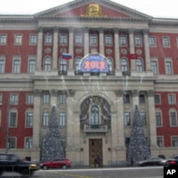 莫斯科市政府