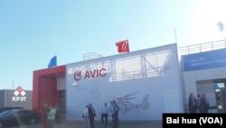 普京称与中国在许多领域加强合作。2015年莫斯科航展上的中国公司。(美国之音白桦摄)