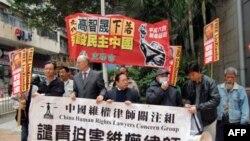 抗议要求当局交代高智晟下落