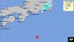 Powerful Earthquake Rocks Japan