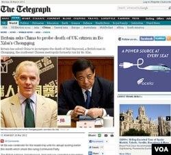 英国电讯报报导英国政府要求调查海伍德死于薄熙来治下的重庆一案