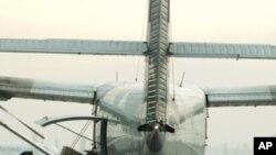 تدابیر امنیتی برای جلوگیری از حملات دهشت افگنی با طیارات کوچک