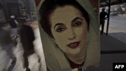 Новые аресты по делу об убийстве Беназир Бхутто