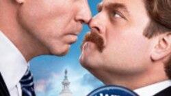 วิจารณ์ภาพยนตร์แนวตลก The Campaign