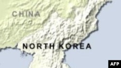 Северная Корея планирует ракетное испытание в субботу
